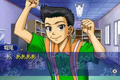Tennis no Ouji-sama - Aim at the Victory!