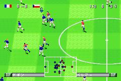 Ui-Ire - World Soccer Winning Eleven