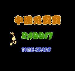 China Rabbit Baby