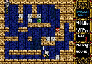 Pyramid Magic II (SN)