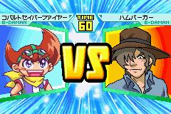B-Densetsu! Battle B-Daman - Fire Spirit! Honootamashii!
