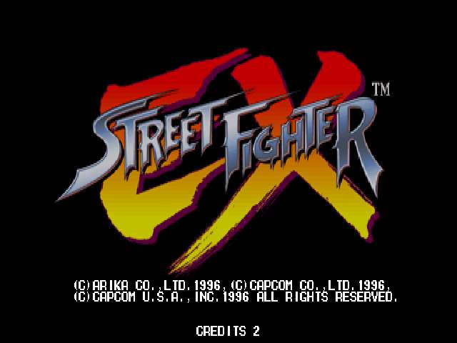 Street Fighter EX (US 961219)