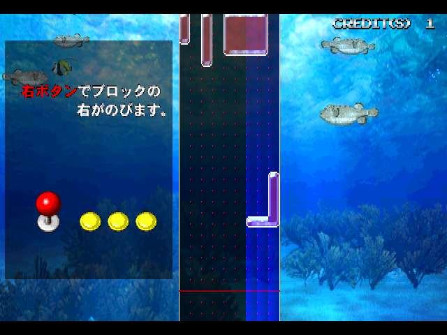 Aqua Rush (AQ1/VER.A1)