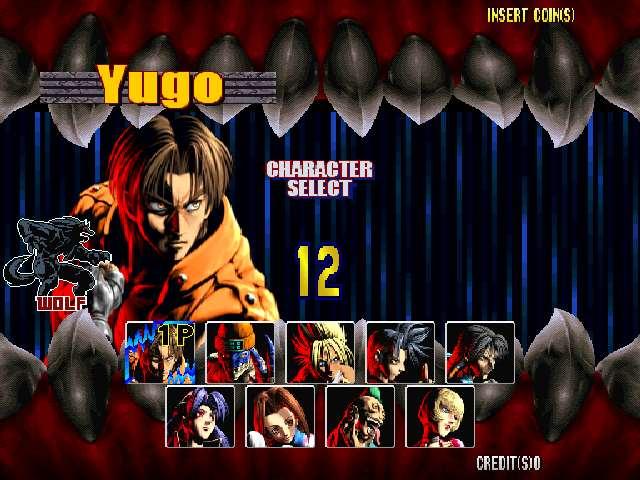 Bloody Roar 2 (JAPAN)