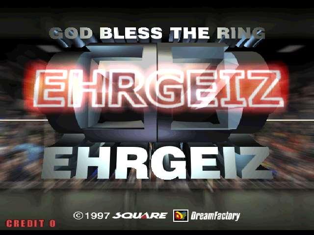 Ehrgeiz (EG3/VER.A)