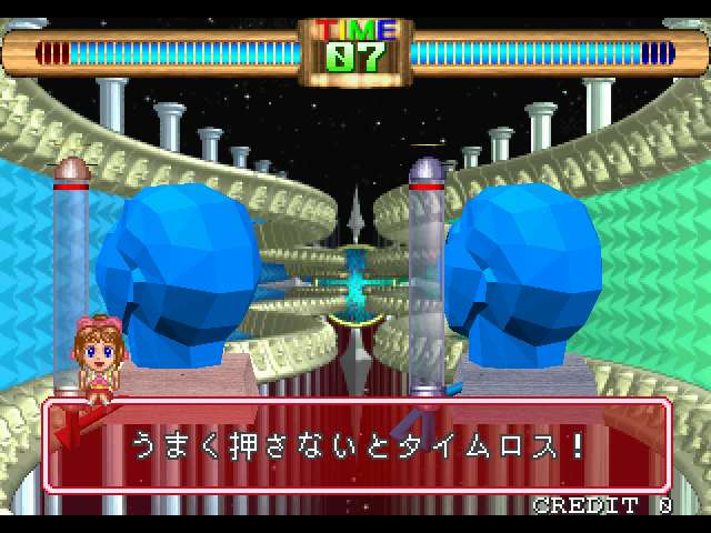 Magical Date EX / Magical Date: Sotsugyo Kokuhaku Daisakusen (Ver 2.01J)