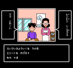 Bakushou!! Jinsei Gekijou 2