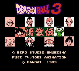 Dragon Ball 3 - Gokuu Den