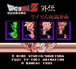 Dragon Ball Z Gaiden - Saiya Jin Zetsumetsu Keikaku