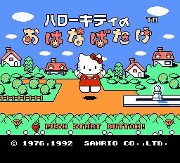 Hello Kitty no Ohanabatake