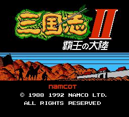 Sangokushi 2 - Haou no Tairiku