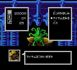 Seiryaku Simulation - Inbou no Wakusei - Shancara