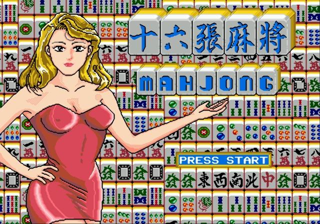 16 Tiles Mahjong