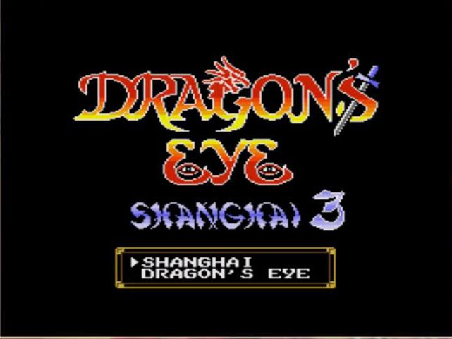 Dragon's Eye - Shanghai 3