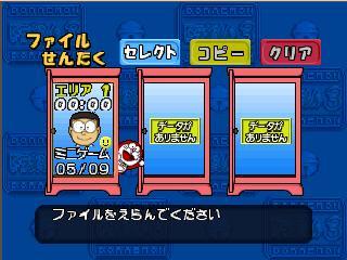 Doraemon 3 - Nobita no Machi SOS!