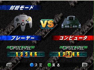 J.League Tactics Soccer