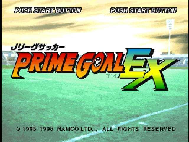 Prime Goal EX (PG1/VER.A)