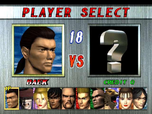 Tekken 2 Ver. B (TES3/VER.B)