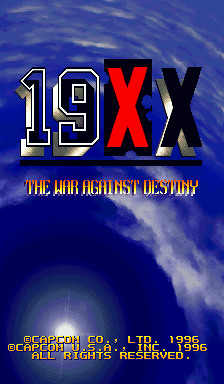 19XX: The War Against Destiny (USA 951207)