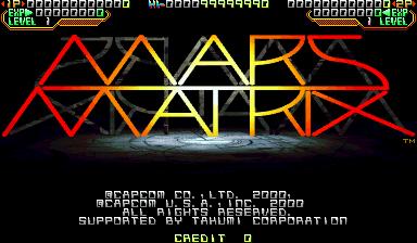 Mars Matrix: Hyper Solid Shooting (USA 000412)