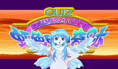 Quiz Nanairo Dreams: Nijiirochou no Kiseki (Japan 960826)