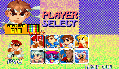 Super Puzzle Fighter II Turbo (USA 960620)