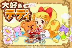 Daisuki Teddy