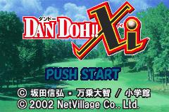 Dan Doh!! Xi