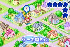 Dokidoki Cooking Series 1 - Komugi-chan no Happy Cake