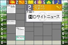 Domo-kun no Fushigi Terebi