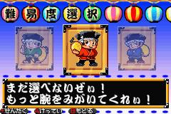 Donchan Puzzle Hanabi de Dohn Advance