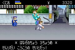 Downtown Nekketsu Monogatari EX