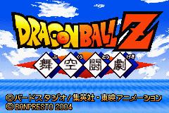 Dragon Ball Z - Bukuu Tougeki