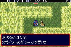 Dragon Quest Characters - Torneco no Daibouken 2 Advance - Fushigi no Dungeon