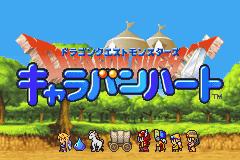 Dragon Quest Monsters - Caravan Heart