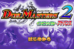 Duel Masters 2 - Invincible Advance