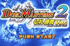 Duel Masters 2 - Kirifuda Shoubu Ver.