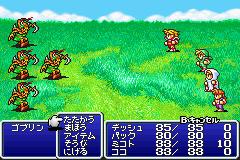 Final Fantasy I - II Advance