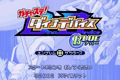 Gachasute! Dino Device - Blue