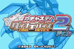 Gachasute! Dino Device 2 - Dragon