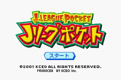 J.League Pocket