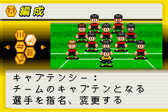J.League Pocket 2
