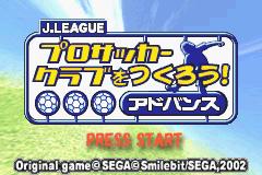 J.League Pro Soccer Club wo Tsukurou! Advance