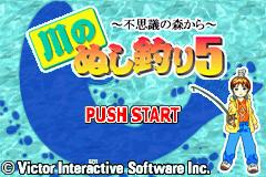 Kawa no Nushi Tsuri 5 - Fushigi no Mori Kara