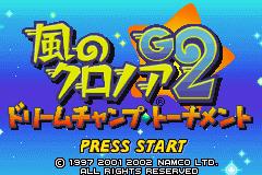 Kaze no Klonoa G2 - Dream Champ Tournament