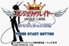 Kidou Tenshi Angelic Layer - Misaki to Yume no Tenshi-tachi
