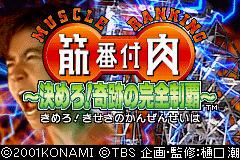 Kinniku Banzuke - Kimero! Kiseki no Kanzen Seiha