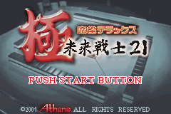 Kiwame Mahjong Deluxe - Mirai Senshi 21