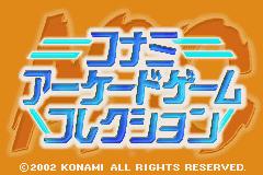 Konami Arcade Game Collection