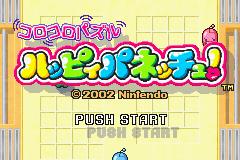 Koro Koro Puzzle - Happy Panechu!